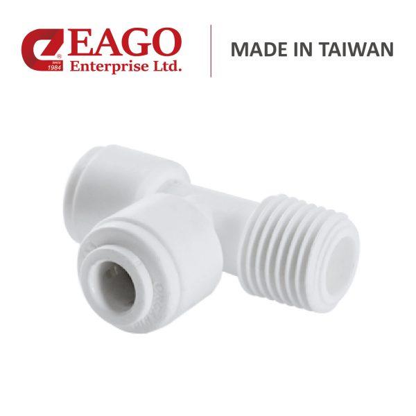 EZ-T141438DM_logo