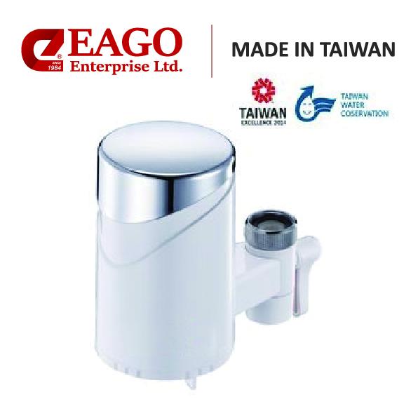 FF-5600_logo