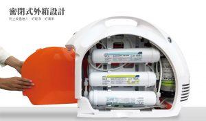 Countertop RO System RO-808-中007