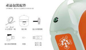 Countertop RO System RO-808-中011